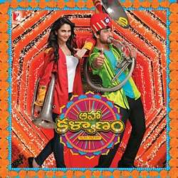 Aaha Kalyanam Songs Download