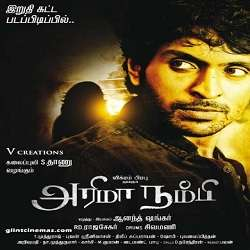 Arima Nambi Songs