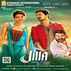 Jilla Tamil Songs Download