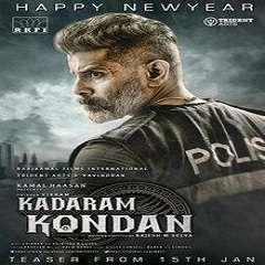 Kadaram Kondan Songs Download Free