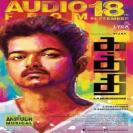 Kaththi Mp3 Songs Download
