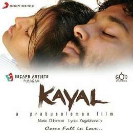 Kayal Songs Download Free