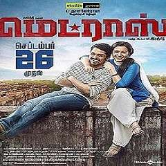 Madras 2014 Tamil Songs