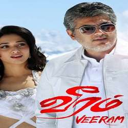 Veeram Songs