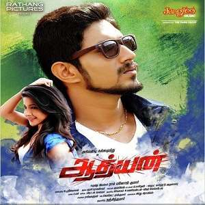 Adhyan Songs
