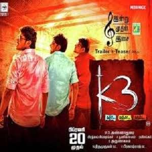 K3 Tamil Movie Songs