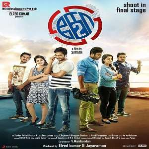 Ko 2 Tamil Songs