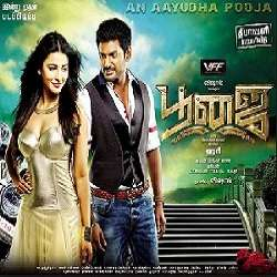 Poojai Tamil Songs Download