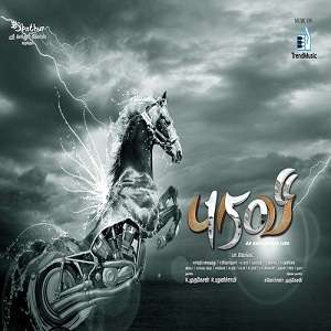 Puravi Songs Download
