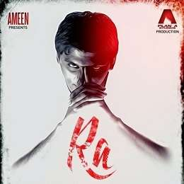 Ra Tamil Songs