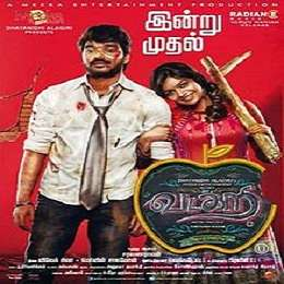 Vadacurry Songs