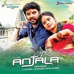 Anjala Songs