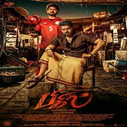 Thalapathy Vijay bigil Songs