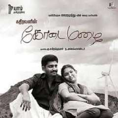 Kodai Mazhai Songs