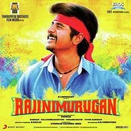 Rajini Murugan Songs Tamil