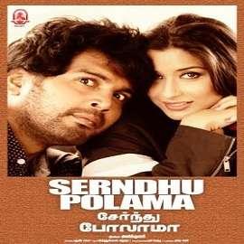 Sernthu Polama Songs