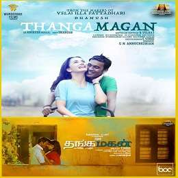 Thangamagan Songs