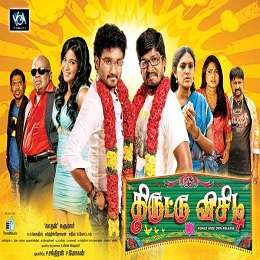 Thiruttu VCD Songs