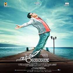 Uttama Villain Songs