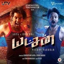 Yatchan Songs Tamil