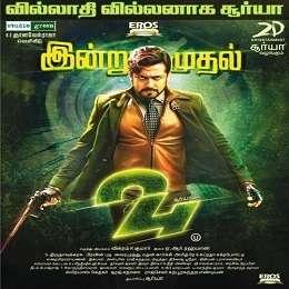 24 Tamil Movie Songs