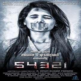 54321 Tamil Movie Songs