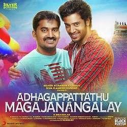 Adhagappattathu Magajanangalay