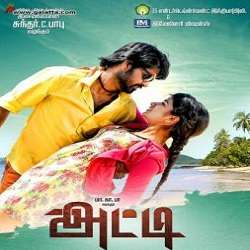 Atti Songs