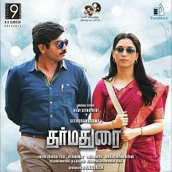 Dharmadurai Tamil Songs
