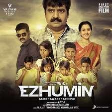 Ezhumin Song