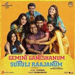 Gemini Ganeshanum Suruli Raajanum