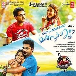 Idhu Namma Aalu Songs