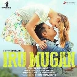 Iru Mugan Songs