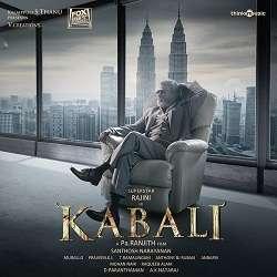 Kabali Songs