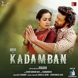 Kadamban Songs