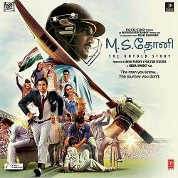 MS Dhoni Songs