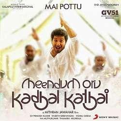 Meendum Oru Kadhal Kadhai Songs
