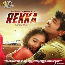 Rekka Tamil Songs