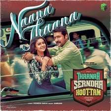 Thaana Serndha Kootam