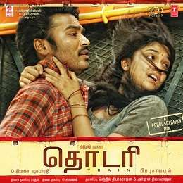 Thodari Songs by Dhanush