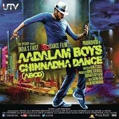 Aadalam Boys Chinnatha Dance