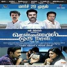 Chennaiyil Oru Naal Songs