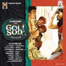 Goli Soda Songs