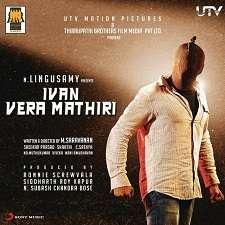Ivan Vera Mathiri Songs