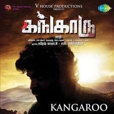 Kangaroo Songs