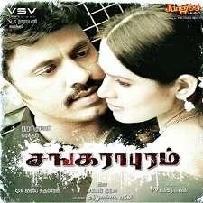 Sankarapuram Songs Tamil