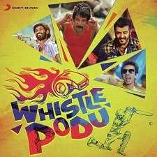 Settai Songs Tamil