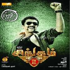 Singam 2 Songs Tamil