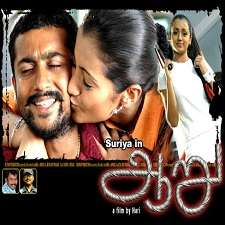aaru tamil movie songs free download south mp3