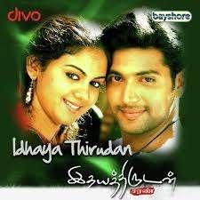 Idhaya Thirudan